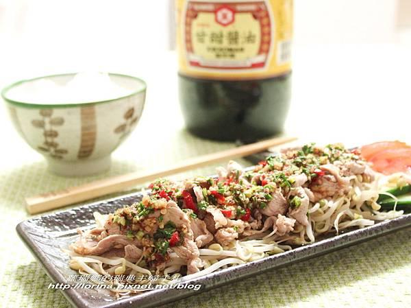 泰式椒麻肉片