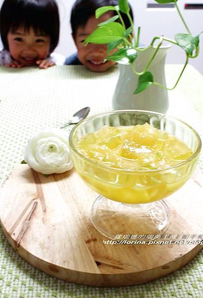 檸檬愛玉粉粿冰