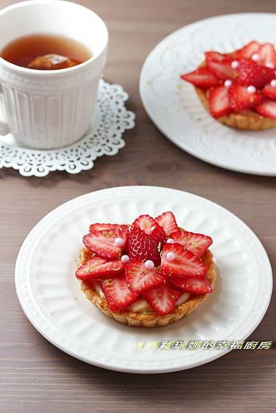 草莓塔_調整大小1