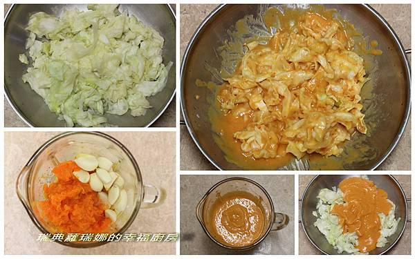 黃金泡菜.jpg