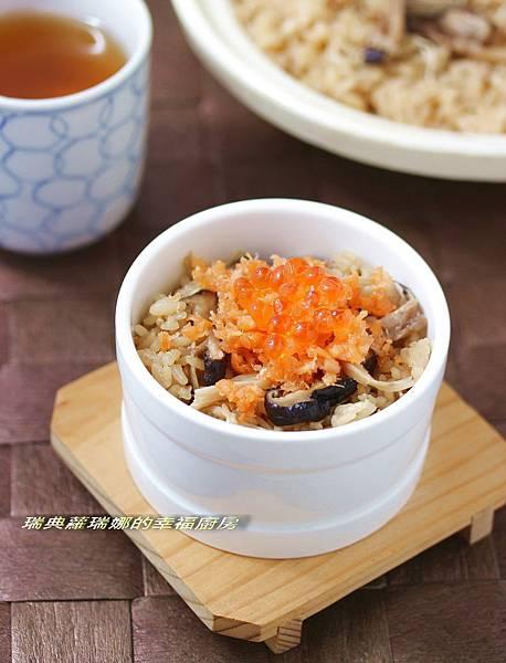 鮭魚炊飯.jpg