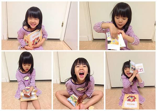 201405小孩生活照2.jpg