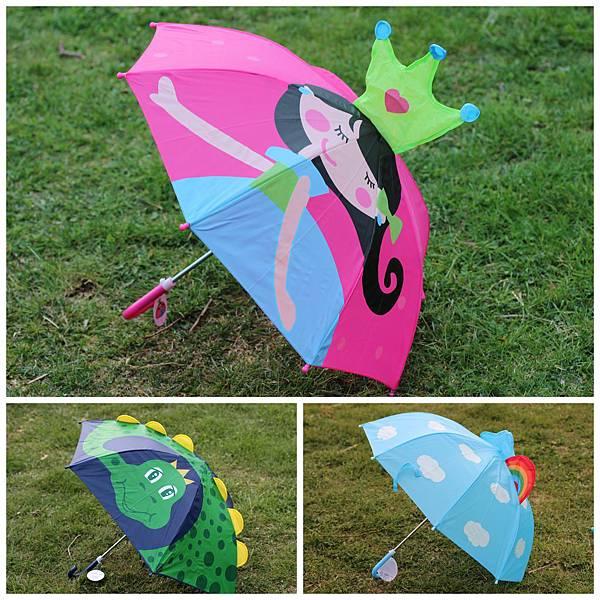 小孩傘-001.jpg