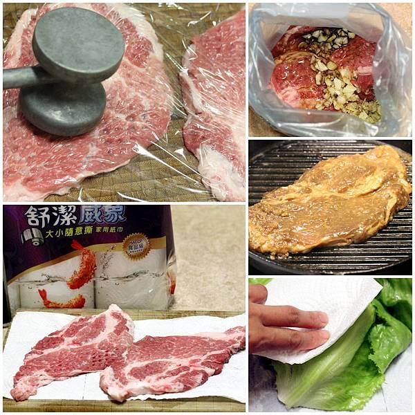 日式味噌燒肉選圖