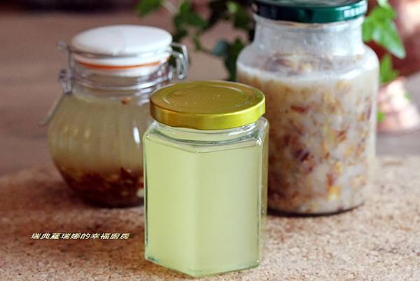 黃金香蔥豬油1.jpg