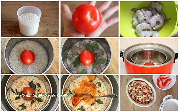 羅勒番茄燉飯+番茄蘑菇火腿盅+紫薯豆腐幕絲