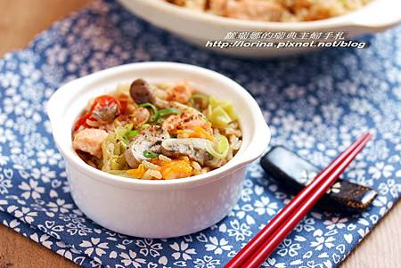 味噌鮭魚番茄燉飯1.jpg