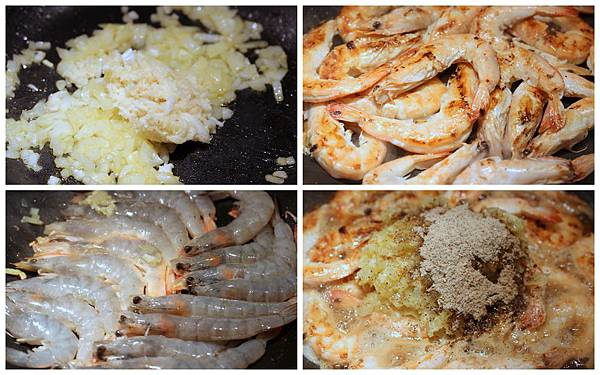 奶油香蒜椒麻蝦-001.jpg