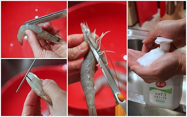 奶油香蒜椒麻蝦