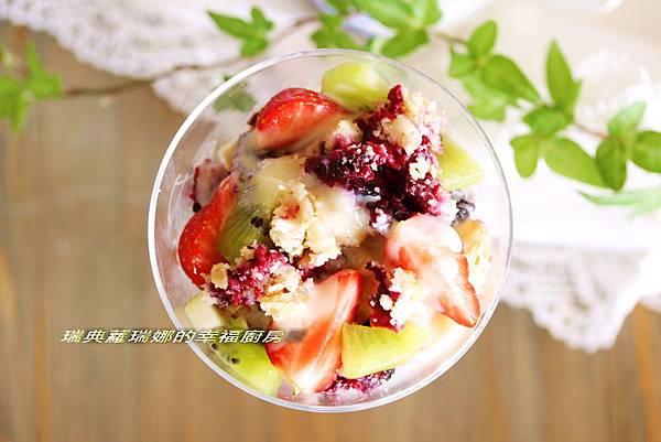 大黃莓果派.jpg