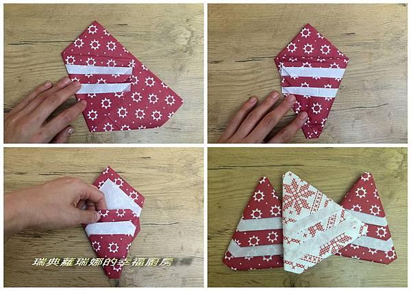 聖誕餐巾紙折法-001.jpg