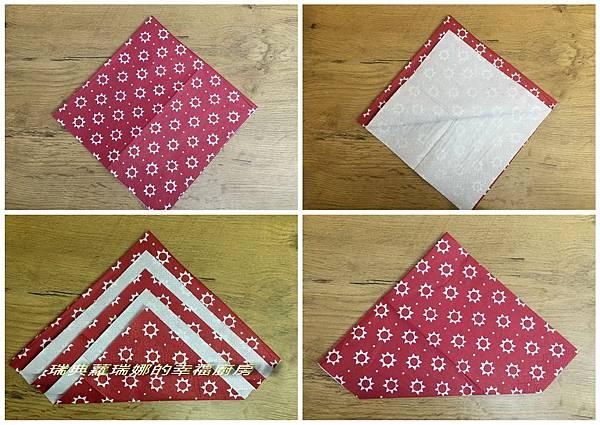 聖誕餐巾紙折法.jpg