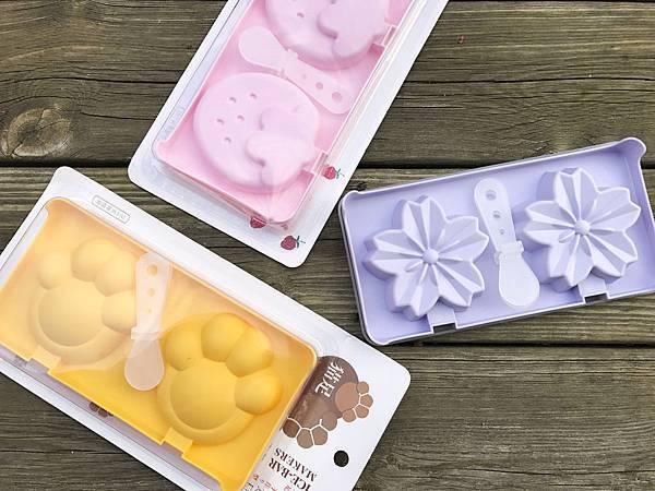 可愛製冰盒.jpg