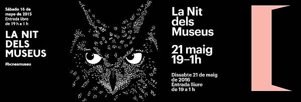 Nit-Museus-horz1