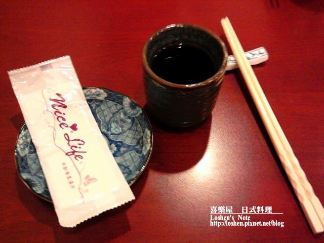 喜樂屋-奉茶..XD