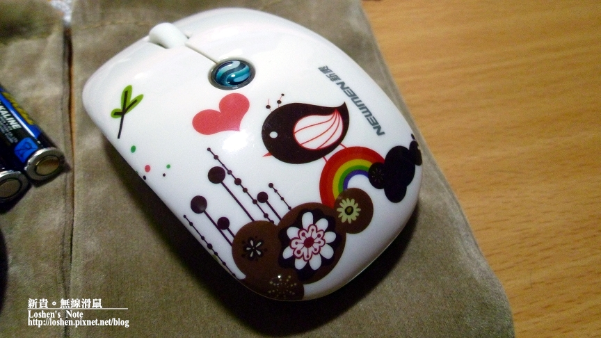 新貴無線滑鼠