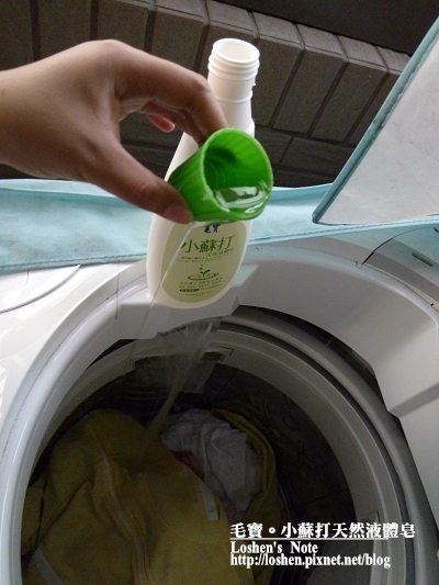毛寶小蘇打液體皂