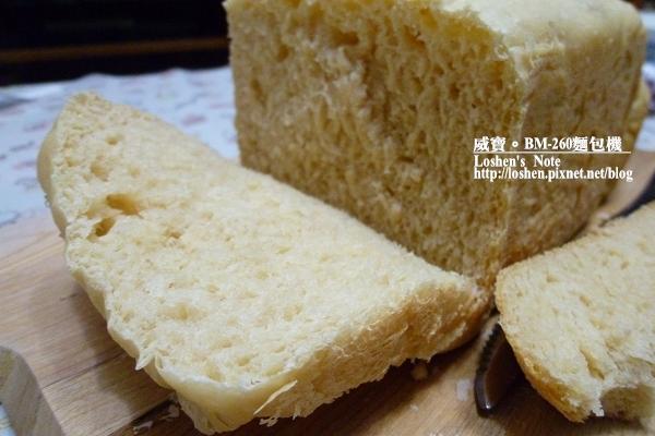 威寶BM260麵包機