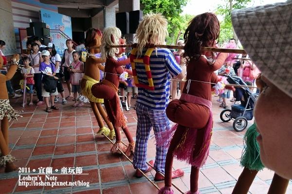 2011宜蘭童玩節