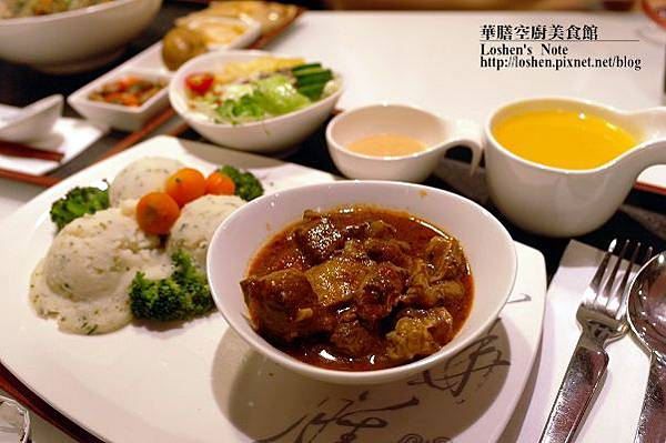 華膳空廚美食館