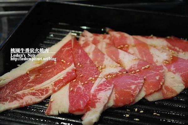 桃園牛番燒烤