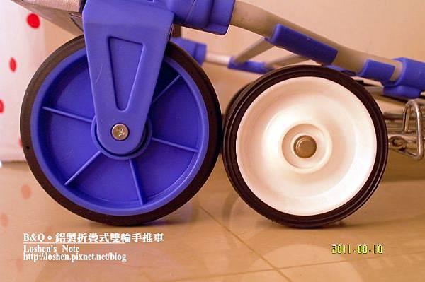 鋁製折疊式雙輪手推車