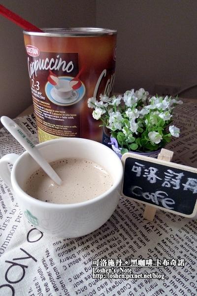 可洛詩丹咖啡
