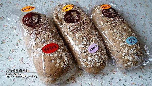 大約翰健康麵包