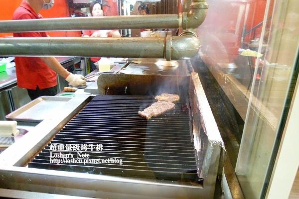 超重量烤牛排