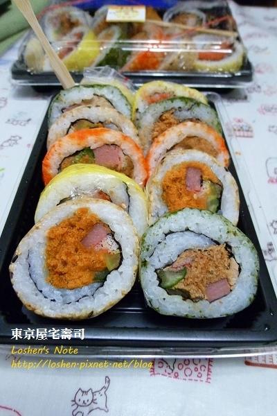 東京屋宅壽司