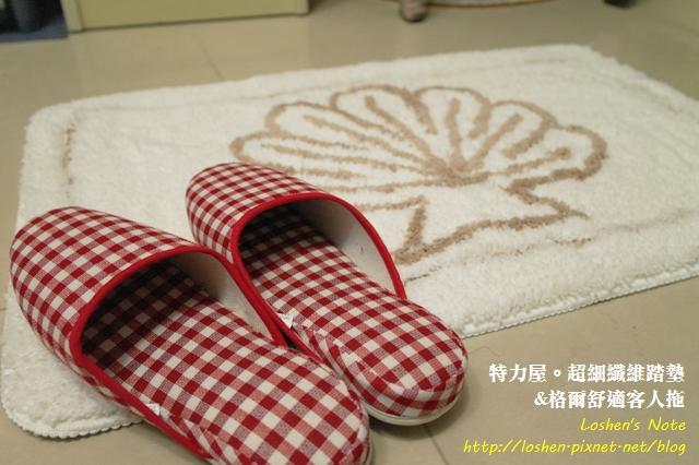 陶瓷電暖器&地墊