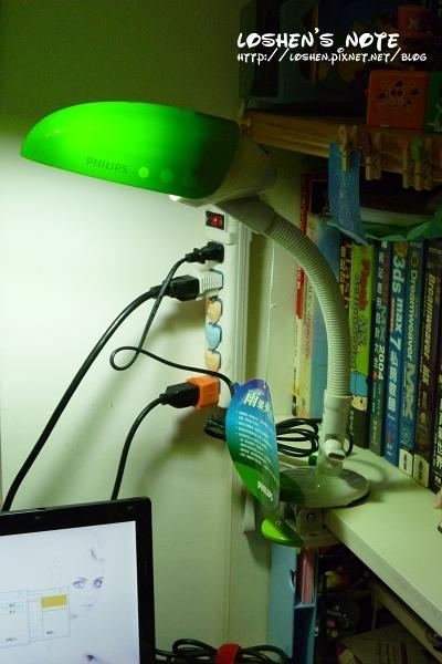 飛利浦雨果夾燈