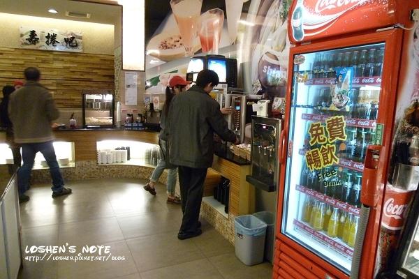 20120119鮮友火鍋