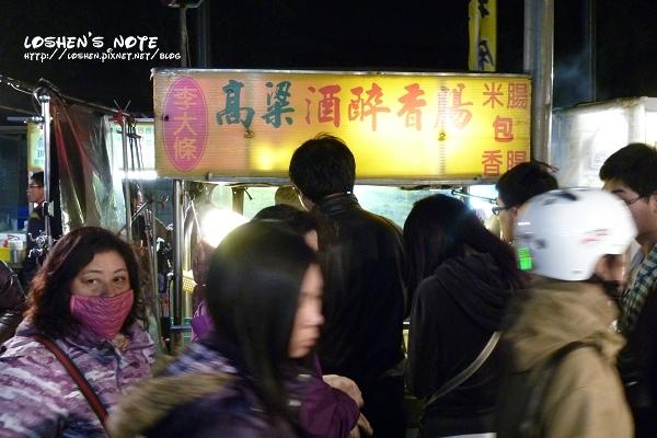 20120201新明夜市李大條碳烤香腸