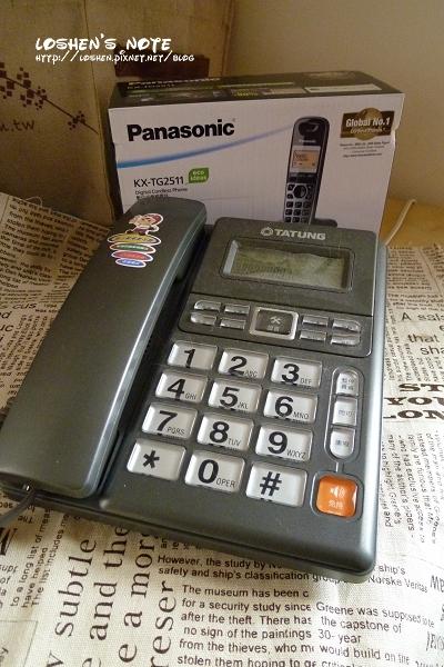 特力屋國際牌無線電話KX-TG2511