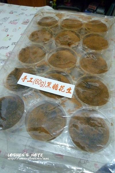 台中新天地餐廳全發黑糖軟Q麻糬15顆/盒-花生