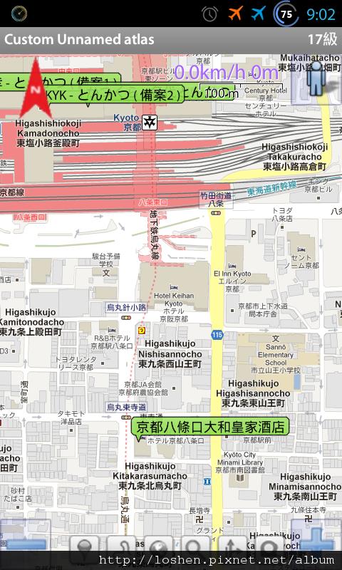 google 離線地圖