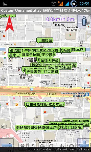 Screenshot_2012-10-14-22-55-54