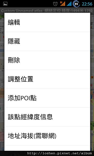 Screenshot_2012-10-14-22-56-47