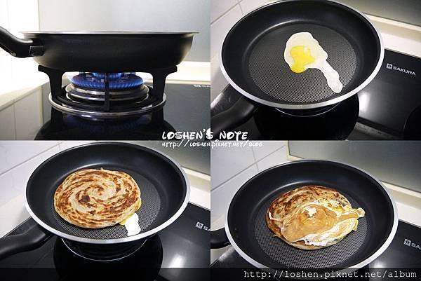 法國特福精廚系列28cm不沾平底鍋