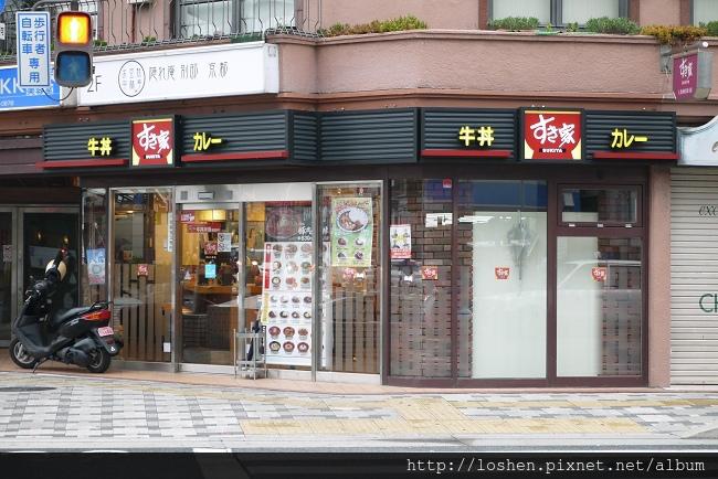すき家(Sukiya)