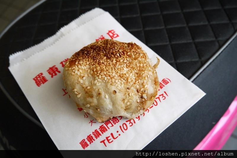 宜蘭羅東燒餅