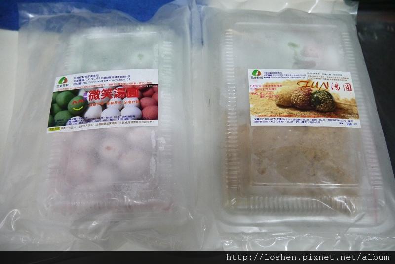 花東粽榖湯圓
