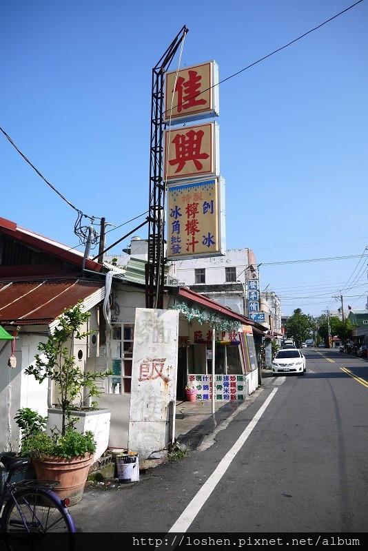 2013花蓮之旅-佳興冰果室