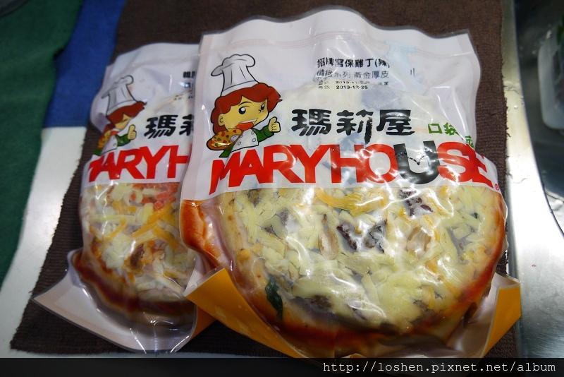 瑪莉屋口袋比薩