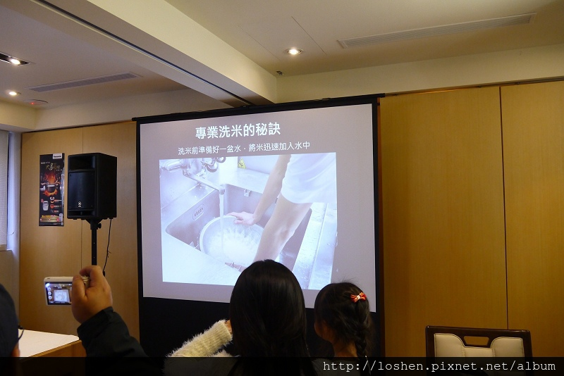 Panasonic蒸氣式IH電子鍋