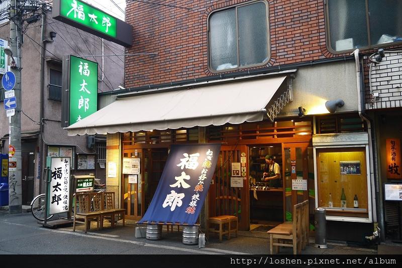福太郎大阪燒