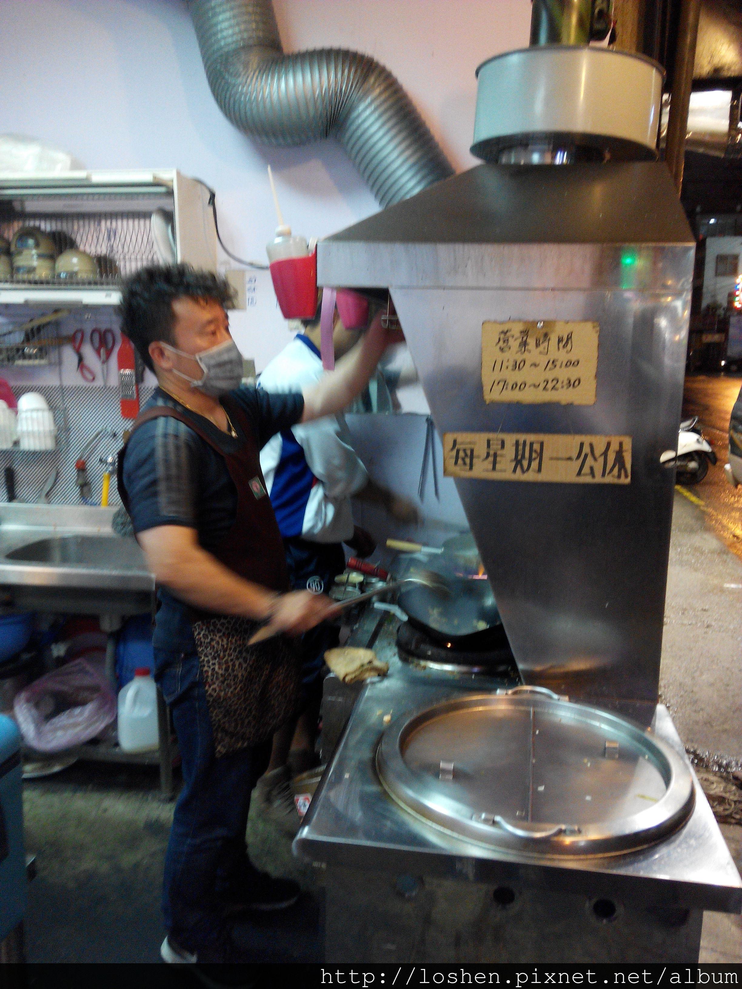 禾鼎炒麵炒飯