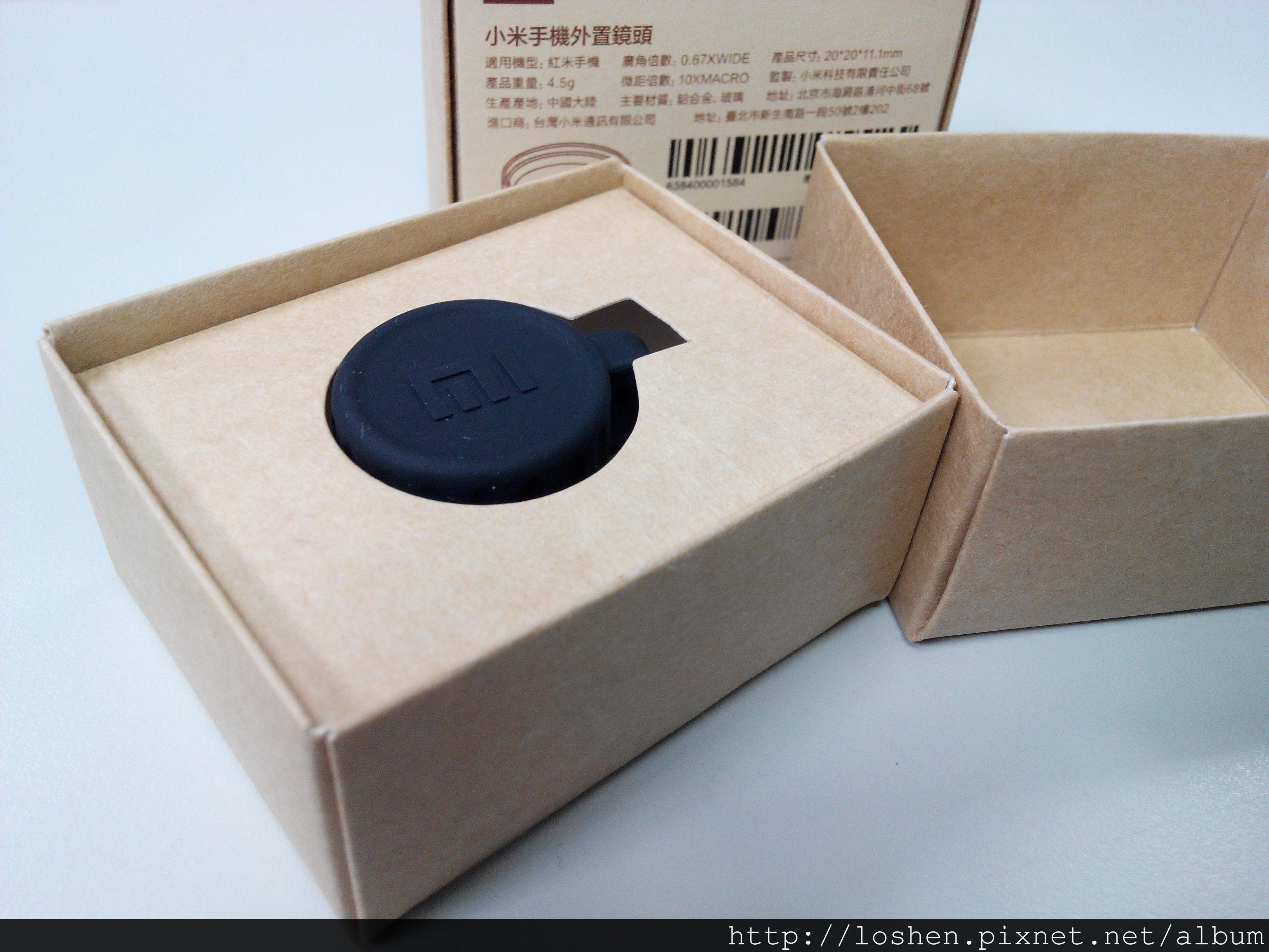 小米手機廣角微距鏡頭