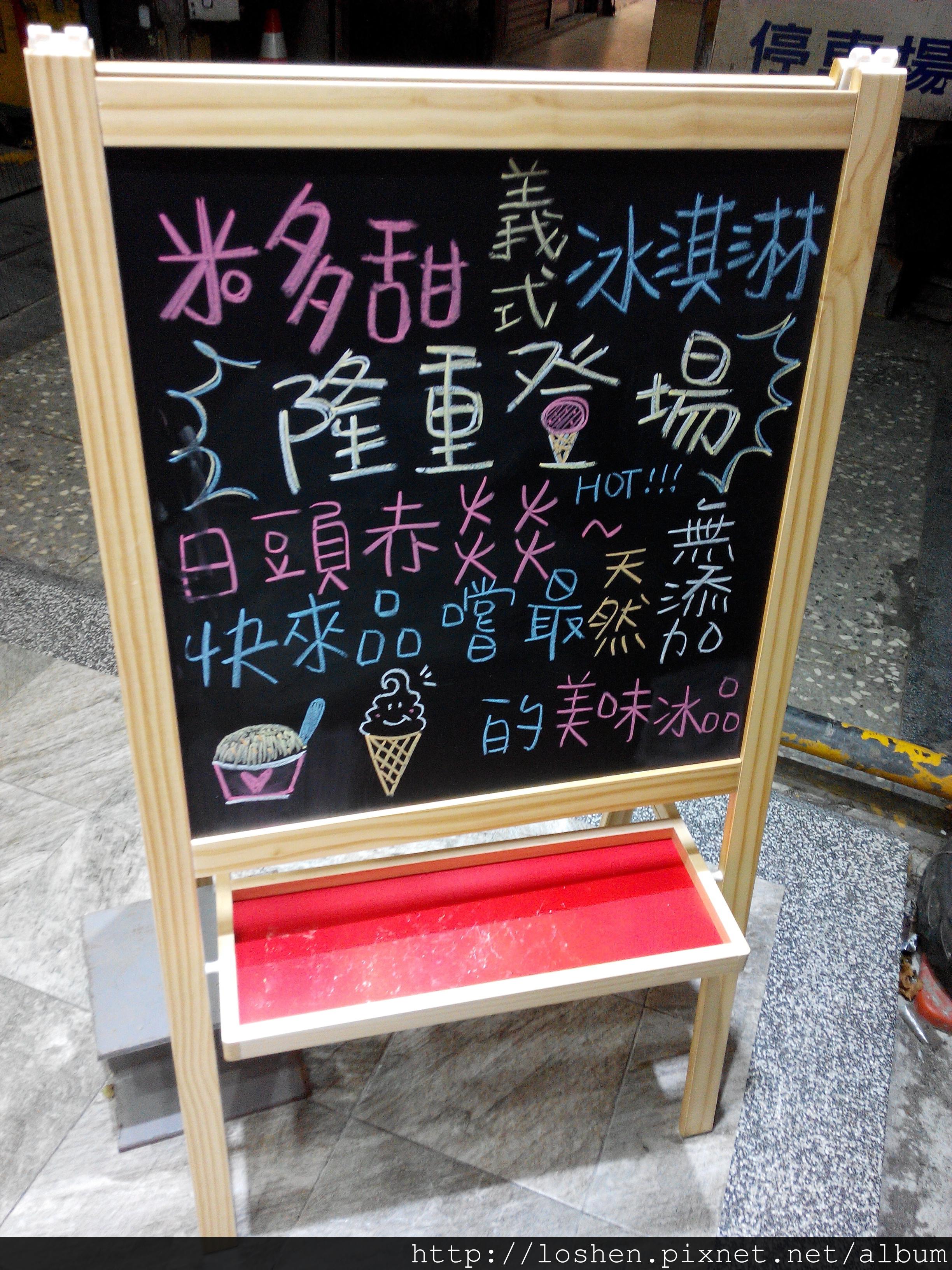 米多甜洋果子